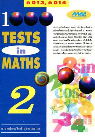 1000 test