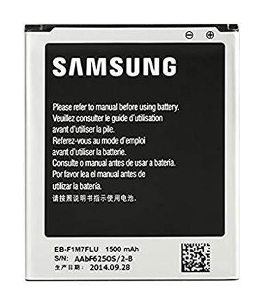 amazon batterie s3 mini