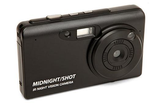 appareil photo infrarouge nocturne