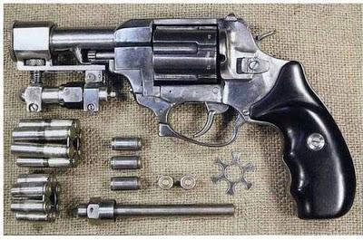 arme a la maison