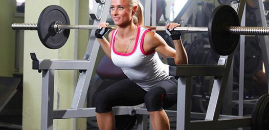 barre de musculation pour squat