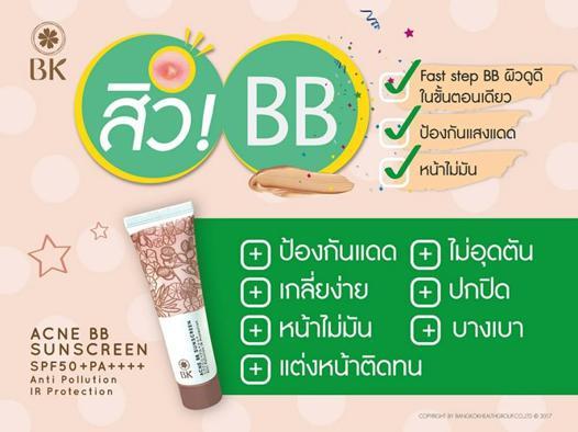 bb bk