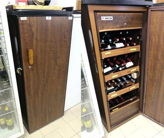 cave a vin marque