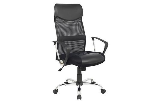 chaise de bureau avis