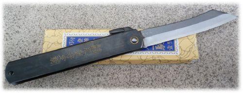 couteau japonais higonokami