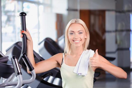 elliptique perte de poids
