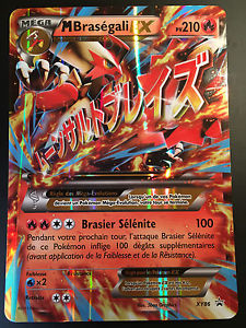 ex pokemon carte