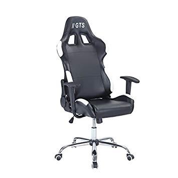 fauteuil de bureau baquet noir et banc