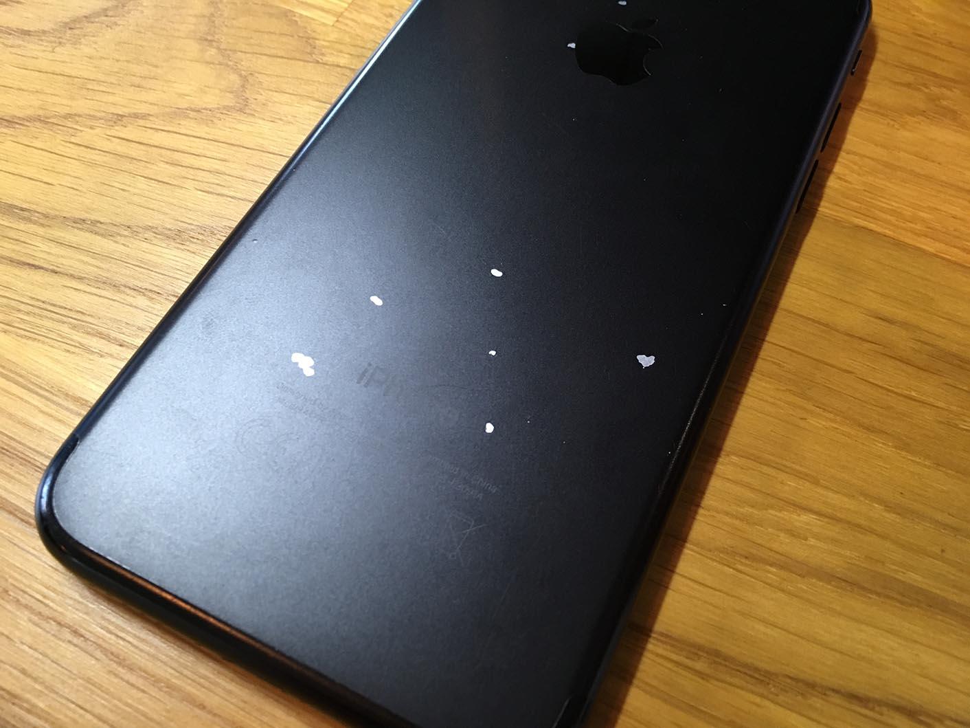 iphone 7 noir mat rayure