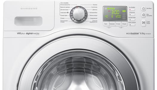 lave linge meilleur rapport qualité prix