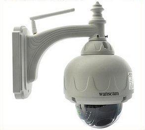 meilleur camera de surveillance exterieur sans fil