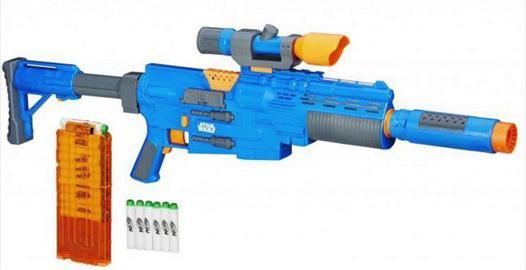 nerf carabine