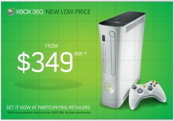 prix de la xbox 360