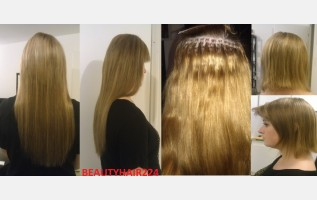 prix extension cheveux