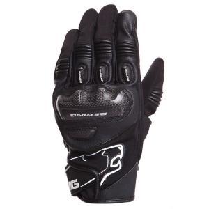 promo gants moto