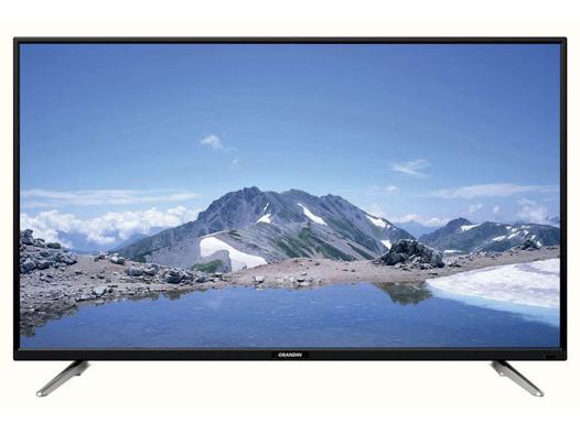 promo tv led 80 cm