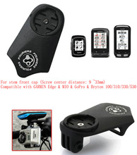 promotion gps garmin