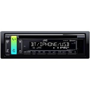 radio voiture pas cher