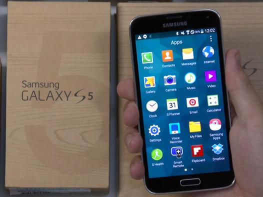 samsung galaxy s5 occasion prix