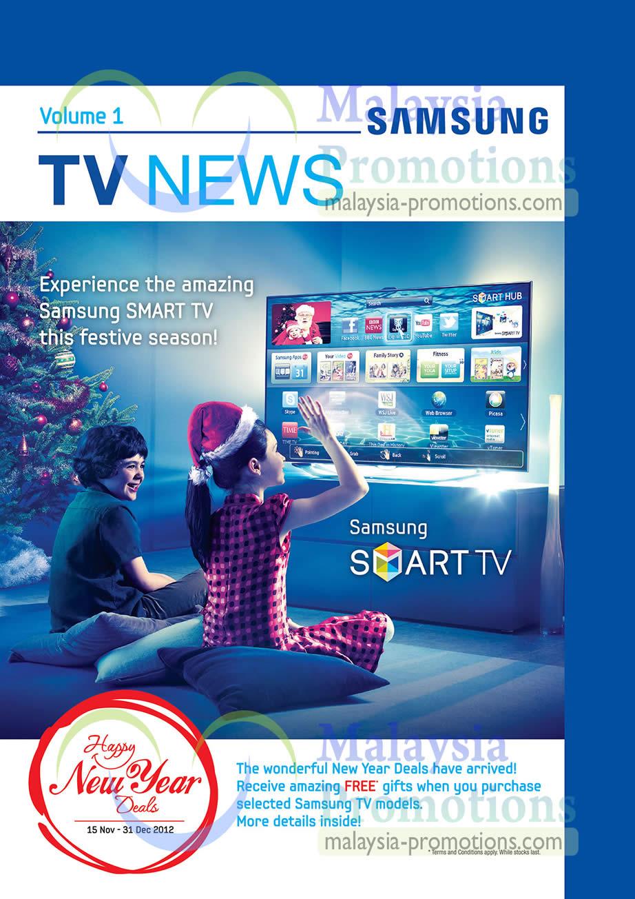 samsung promotions tv