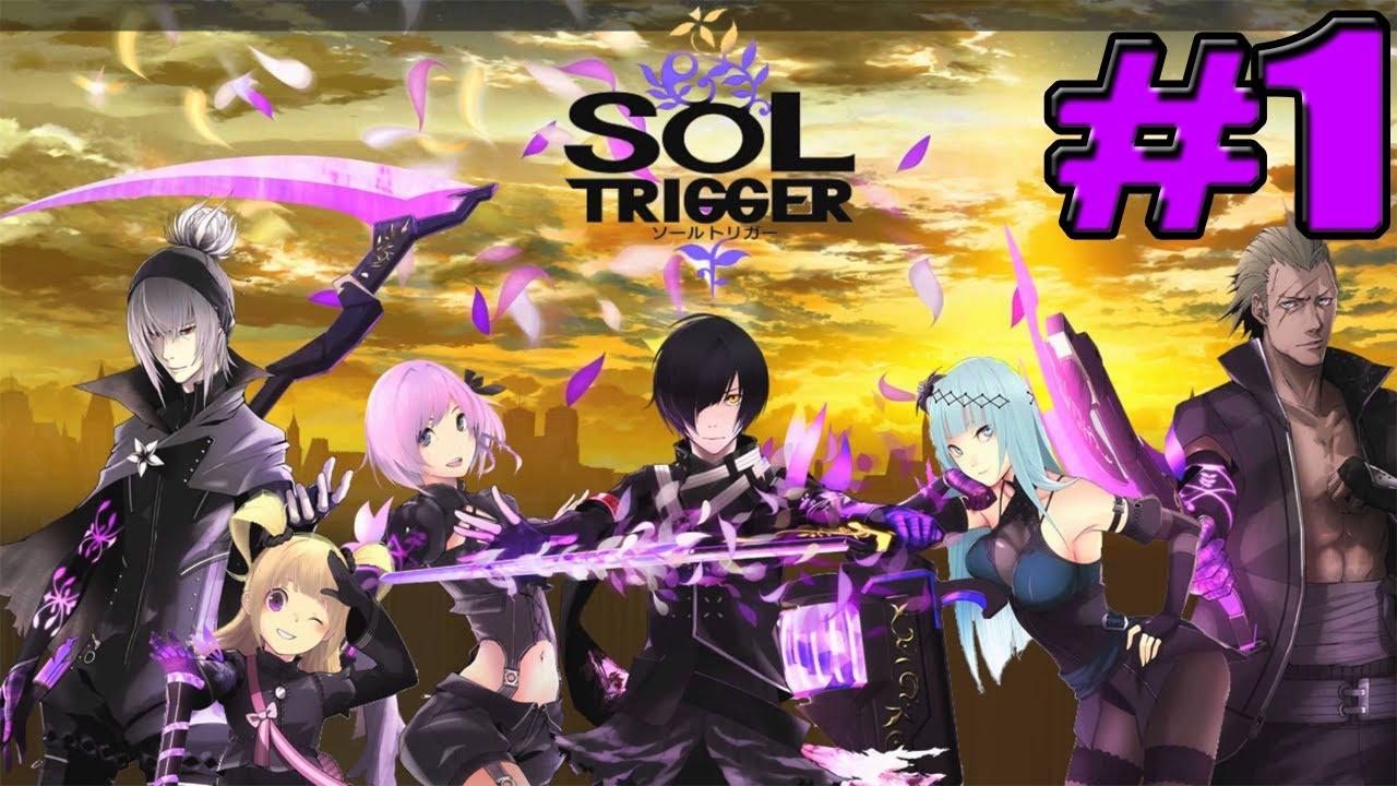 sol trigger