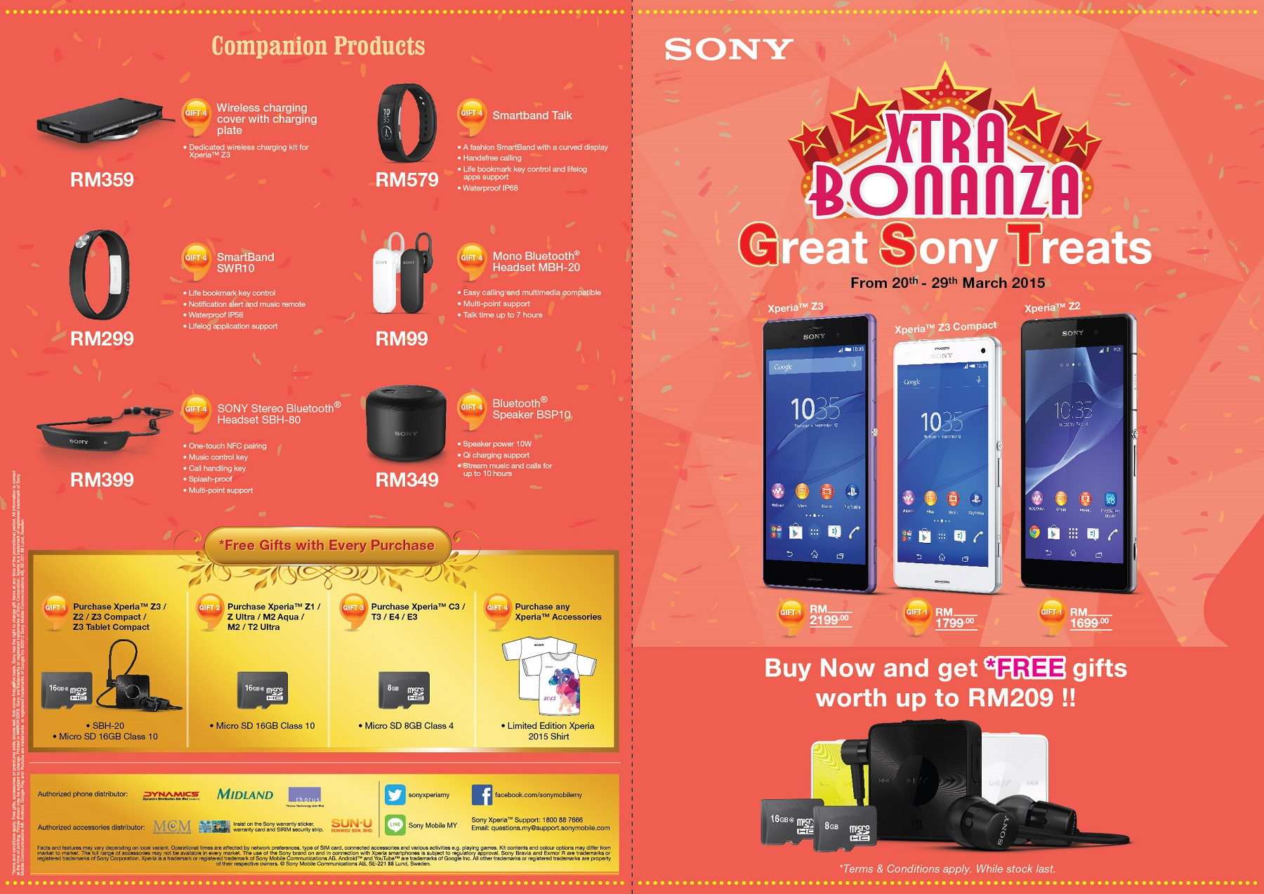 sony mobile promotion