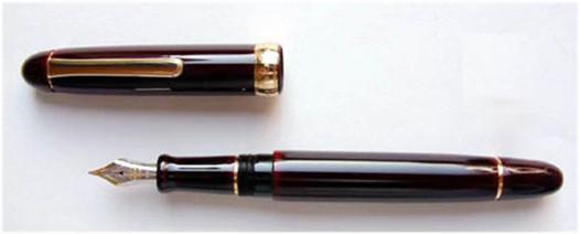 stylo plume pas cher