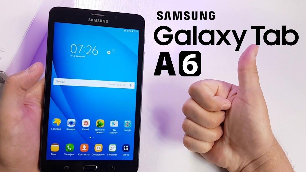tablette samsung galaxy a6 2017