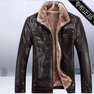 veste cuir hiver
