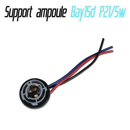 ampoule led 21/5w
