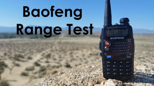 baofeng test
