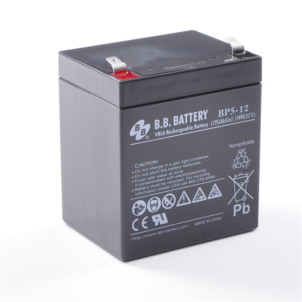 batterie 12v 5ah