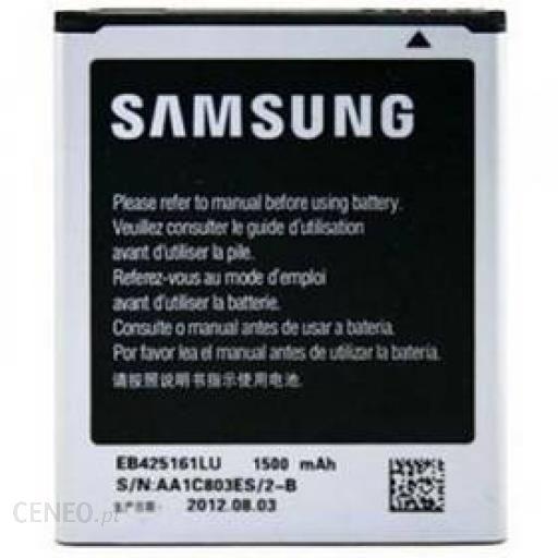 batterie samsung gt s7560