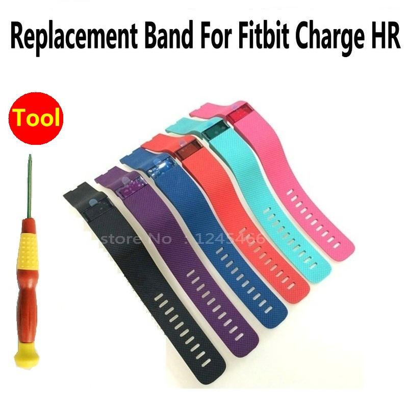 bracelet de remplacement fitbit charge hr