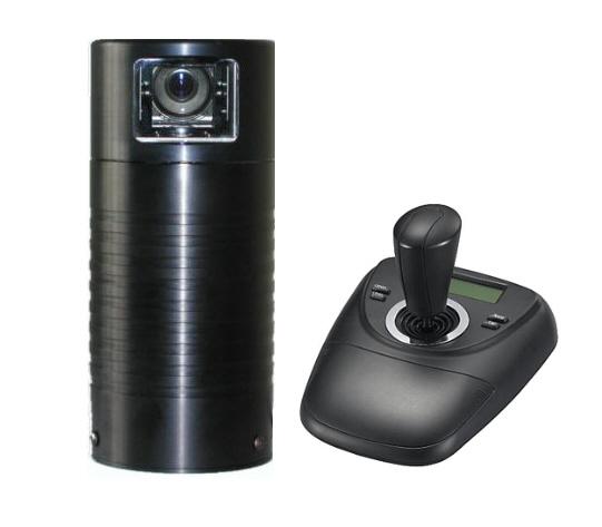 camera surveillance discrete exterieur