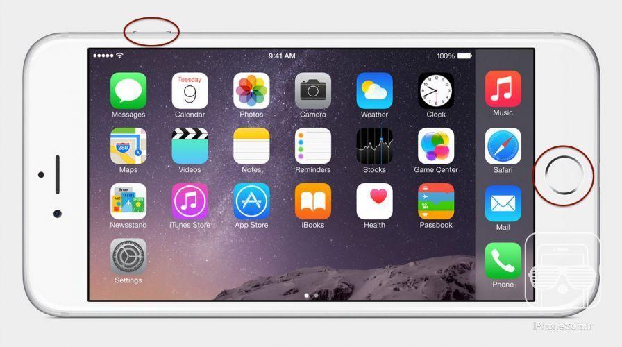 capture d écran iphone 6
