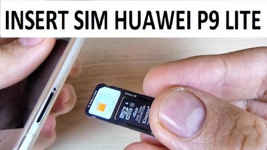 carte micro sd huawei p9