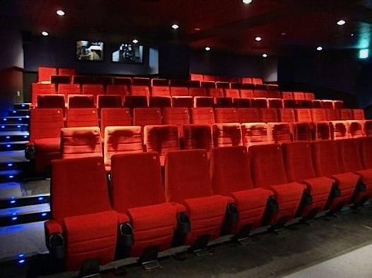 cinema de qualite