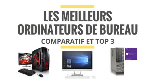 comparatif pc fixe