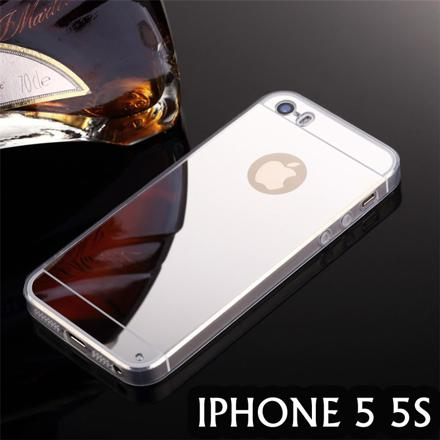 coque iphone 5s miroir