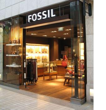 magasin fossil