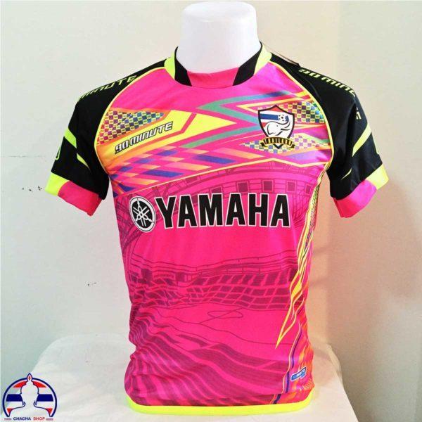 maillot thailande rose yamaha