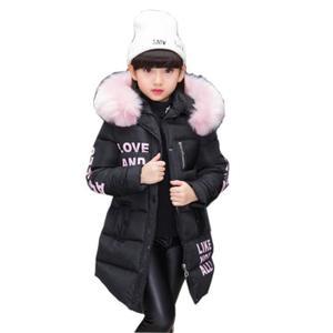manteau fille pas cher