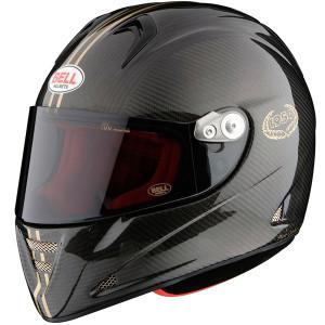 meilleur marque de casque de moto