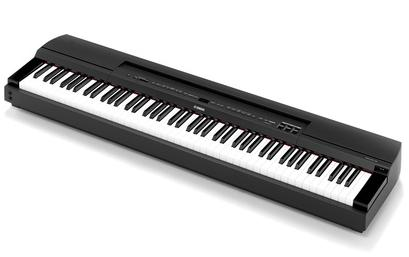 piano numérique portable yamaha