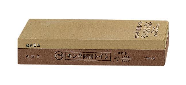 pierre d'affutage japonaise