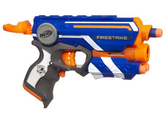pistolet nerf avec laser