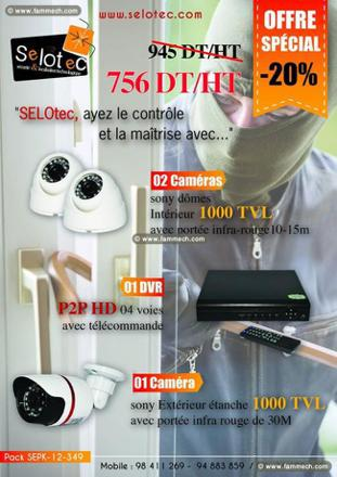 promotion camera de surveillance