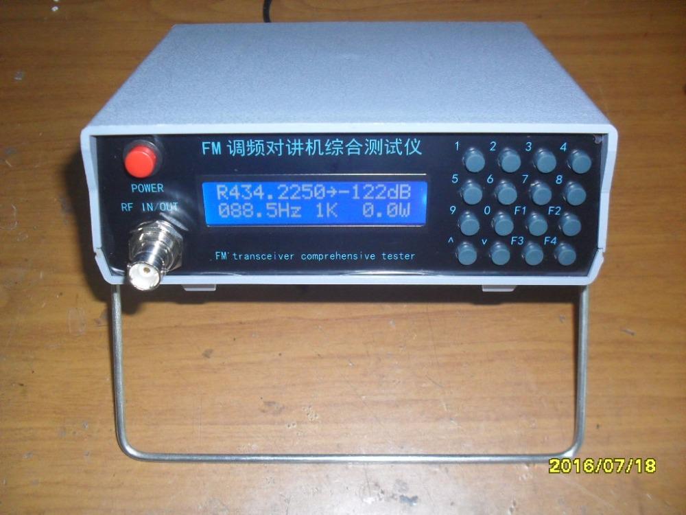 test interphone